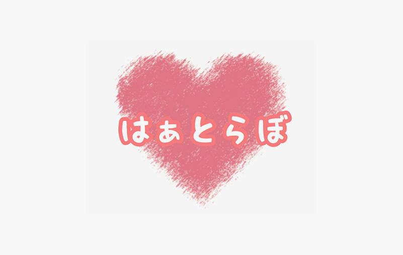 名古屋「コミュニケーション」セミナー